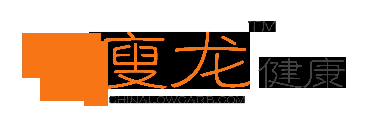 瘦龙低碳减肥Logo